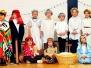 1st Class Nativity Play, Ms Power, Dec 2019