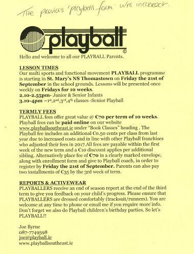 new playball